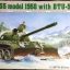 1/35 T-55 model 1958 with BTU-55 thumbnail 1
