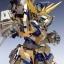 PG 1/60 Unicorn Gundam 03 Phenex + ชุดไฟ LED Unit for PG RX-0 Unicorn Gundam [Daban] thumbnail 5
