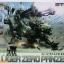 [STK] ZOIDS 1/72 Liger Zero Panzer thumbnail 1