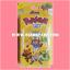 Pokémon BW Sticker Version 1 / สติ๊กเกอร์โปเกมอน (เวอร์ชั่น 1) + สมุดสะสมสติ๊กเกอร์โปเกมอน (Pokémon Sticker Album) thumbnail 4