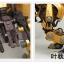 [BT] ZOIDS 1/72 (019) Saber Tiger Gold thumbnail 8