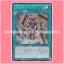 REDU-JP051 : Gagagarevenge (Super Rare) thumbnail 1