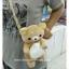 กระเป๋าสะพายข้าง ลายหมี ริลัคคุมะ Rilakkuma แบบตัวหมีใหม่ล่าสุด (ซื้อ 3 ชิ้น ราคาส่ง 170 บาท/ชิ้น) thumbnail 2