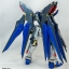 MG 1/100 (04B) Strike Freedom Extra Finish thumbnail 3