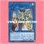 PP20-JP001 : Arcana Extra Joker (Ultra Rare) thumbnail 1