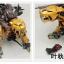 [BT] ZOIDS 1/72 (019) Saber Tiger Gold thumbnail 5