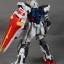 PG 1/60 Strike Gundam [Daban] thumbnail 14