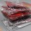 MG 1 / 100 (8806) Astray Red Frame [Daban] thumbnail 6