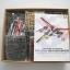 MG 1/100 Skygrasper [Momoko] thumbnail 3