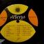 แผ่นเสียงเพลงพระราชนิพนธ์ ดนตรีโรเยอ่ร์ รหัส31260r9 thumbnail 4