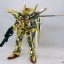 HG SEED (15) 1/100 Akatsuki Gundam thumbnail 8