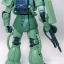 MG (016) 1/100 MS-06J Zaku II Ver. 2.0 thumbnail 4