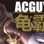 Bearmo HG1/144 msm-04 Acguy thumbnail 2