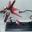 MG Strike Rouge Gundam thumbnail 7