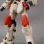 MG 1/100 (6616) Buster Gundam [Daban] thumbnail 15