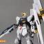 MG 1/100 (6619) Nu Gundam Ver.Ka (x12 Fin Funnels + Red Psycho Frame + Effect Part) thumbnail 9