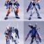 MG1/100 Blue Frame 2nd & 3rd [Momoko] thumbnail 1