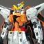 HG 00 (03) 1/100 GN-003 Gundam Kyrios thumbnail 3
