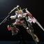 MG 1/100 (6637) Unicorn Gundam OVA Ver. [Daban] thumbnail 10