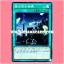 EP17-JP049 : Fusion Recycling Plant / Fusion Renaissance Agency (Super Rare) thumbnail 1