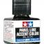 Panel Line Accent Color [Black] thumbnail 1