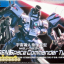 HG OO (16) 1/144 MSJ-06II-ET Tieren Space Commander Type thumbnail 1