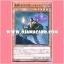 EP14-JP033 : Noble Knight Eachtar (Common) thumbnail 1