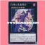 CPF1-JP045 : Ebon Illusion Magician (Super Rare) thumbnail 1