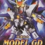 SD Strike Freedom Gundam thumbnail 1