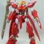 HG OO (12) 1/144 GNW-002 Gundam Throne Zwei thumbnail 3