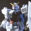 HGUC (082) 1/144 RX-79BD-3 Blue Destiny Unit 3 thumbnail 2