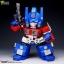 SD Optimus Prime Transformers thumbnail 9