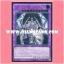 NECH-JP049 : El Shaddoll Shekhinaga (Ultimate Rare) thumbnail 1