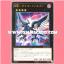 SECE-JP050 : Raidraptor - Rise Falcon / Raid Raptors - Rise Falcon (Rare) thumbnail 1