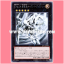 JOTL-JP048 : Number C39: Utopia Ray Victory / Chaos Numbers 39: King of Wishes, Hope Ray Victory (Holographic Rare) thumbnail 1