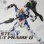 MG 1/100 ZGMF - X2D Gundam Astray Out Frame D [Momoko] thumbnail 1