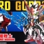SD Tianmat Warrior + อาวุธเสริม [KD] thumbnail 1