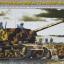 1/35 German Panzerjager 39(H) mit 7.5cm Pak40/1 Marder I [Trumpeter] thumbnail 1