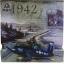 ชุดเครื่องบินโบราณรบ 1/48 (1942) thumbnail 1