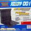 Mechanical Chain Base 001 / Machine Nest 001 / โรงซ่อมบำรุง 001 thumbnail 1