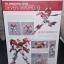 Metal build 1/100 MB 00 Seven Sword Gundam / G Inspection Red Colour thumbnail 2