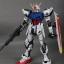 PG 1/60 Strike Gundam [Daban] thumbnail 12