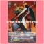 PR/0020TH : ดราโกนิค เอ็กซ์คิวชั่นเนอร์ (Dragonic Executioner) 98% thumbnail 1
