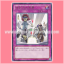REDU-JP074 : Compulsory Escape Device (Rare) thumbnail 1