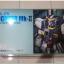 PG 1/60 RX-178 Gundam MK-II / RX-178 Fighter MK-II thumbnail 3