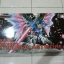MG (007) 1/100 GUNDAM DESTINY EXTREME BLAST MODE thumbnail 2