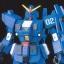 HGUC (077) 1/144 RX-79BD Blue Destiny Unit 2 thumbnail 2