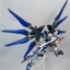 MG 1/100 (04B) Strike Freedom Extra Finish thumbnail 4