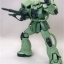 MG (016) 1/100 MS-06J Zaku II Ver. 2.0 thumbnail 5