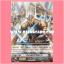 PR/0048TH : นักต่อสู้เมก้าโคโลนี่ B (Megacolony Battler B) thumbnail 1